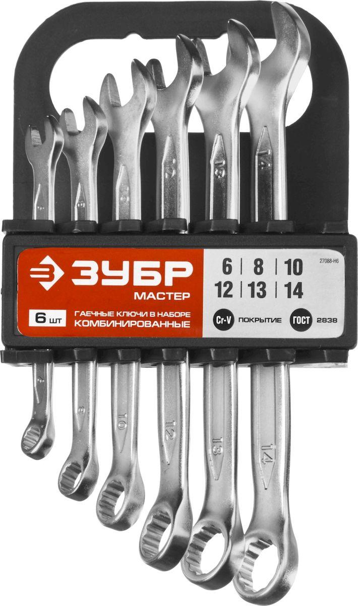 Набор комбинированных гаечных ключей Зубр Мастер, 6-14мм, 6шт27088-H6Набор ЗУБР МАСТЕР: Ключ гаечный комбинированный, Cr-V сталь, хромированный, 6-14мм, 6шт