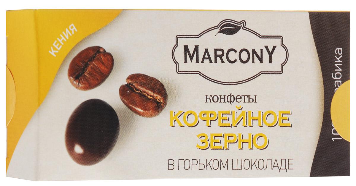 Marcony Кения конфеты в глазури из горького шоколада, 25 г