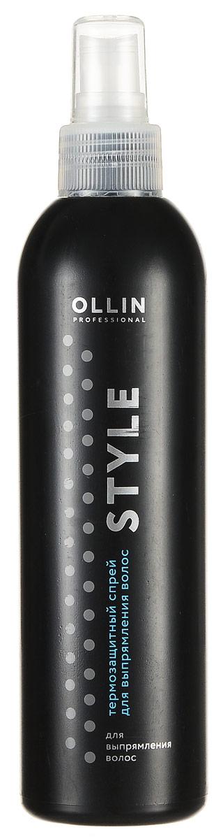 Ollin Термозащитный спрей для выпрямления волос Style Thermo Protective Hair Straightening Spray 250 мл721203Ollin Style Thermo Protective Hair Straightening Spray - Термозащитный спрей для выпрямления волос защищает волосы перед термической обработкой (фен, бигуди, плойка). Пшеничный протеин и протеины шелка ухаживают, восстанавливая структуру и защищая волосы от перегревания. Спрей Ollin thermo protective hair straightening spray применяется как на сухие, так и на влажные волосы.
