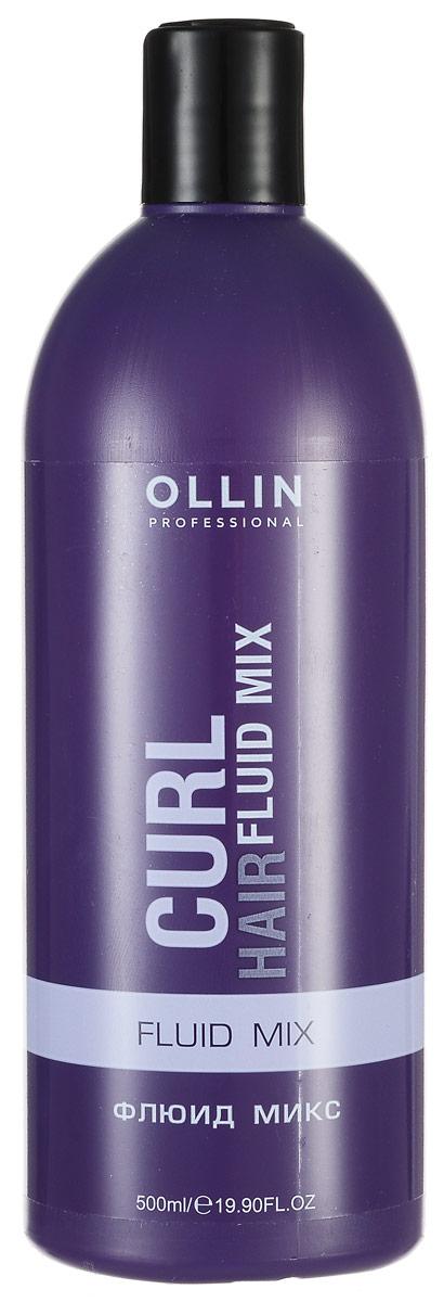 Ollin Флюид микс Curl Hair Fluid Mix 500 мл722460Ollin Curl Hair Fluid Mix Флюид микс необходимый компонент качественной химической завивки. Для этой операции применяются уникальные современные формулы гелей и лосьонов, благодаря четкому взаимодействию которых результат становится непревзойденным, а вред от такой серьезной операции становится минимальным. Но для ускорения включения компонентов этого взаимодействия применяется флюид микс. Он еще больше смягчает формулу смеси для химии, обогащает ее увлажняющими свойствами и наполняет питательными полезными веществами. В состав этой незначительной детали входят гидролизованный эластин, который по природе является естественным компонентом. Его задача снизить процесс набухания волосяного волоска. Гидролизованный кератин, воздействуя на кутикулу, покрывает ее защитной пленкой. Распространенным элементов каждого компонента химической завивки считаются пшеничные протеины, способные увеличивать характеристики эластичности волос. Питательные свойства придает химическим смесям витамин...
