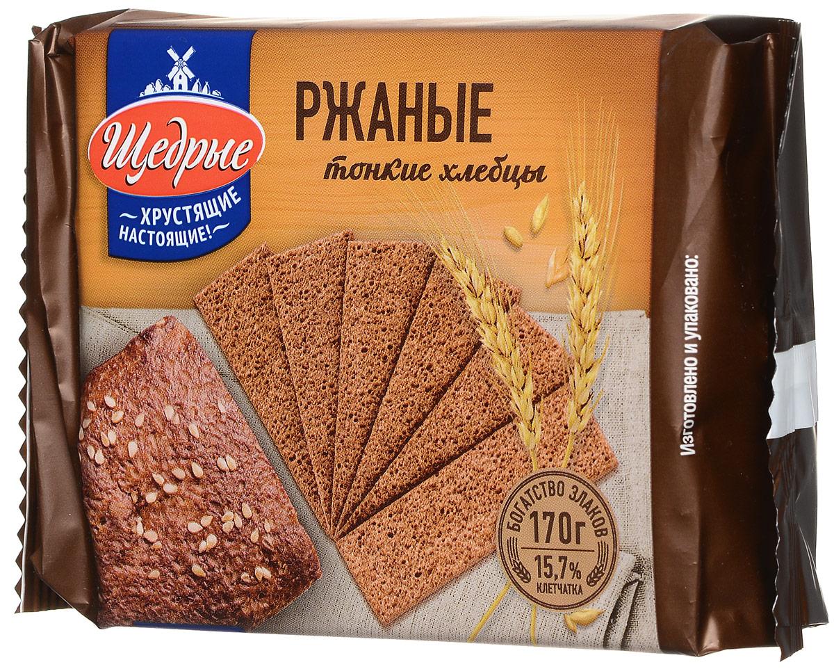 Щедрые хлебцы тонкие ржаные, 170 гбрк035Ржаные хлебцы содержат множество полезных натуральных ингредиентов, включая различные группы витаминов и нужные организму элементы (калий, магний, фосфор, клетчатка).
