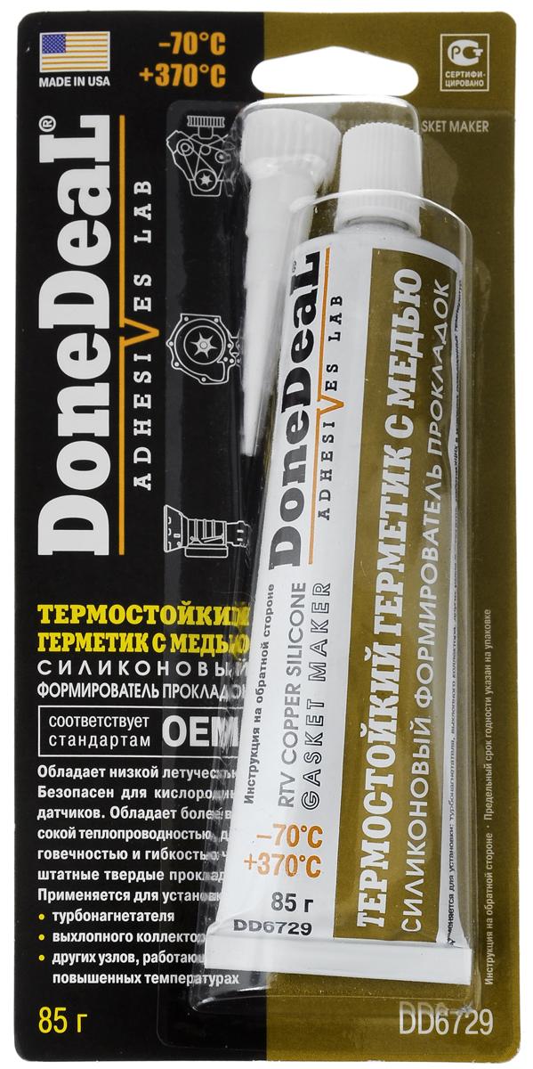 Герметик-формирователь прокладок силиконовый Done Deal, термостойкий, с медью, 85 гDD 6729Термостойкий герметик Done Deal обладает повышенной термостойкостью и долговечностью и низкой летучестью. Безопасен для кислородных датчиков. Обладает более высокой теплопроводностью, долговечностью и гибкостью чем штатные твердые прокладки. Применяется для установки турбонагнетателя, выхлопного коллектора, других узлов, работающих при повышенных температурах. Герметик вулканизируется при комнатной температуре. После вулканизации сохраняет эластичность и приобретает водостойкость. Может наноситься на штатные прокладки (кроме прокладки головки блока) с целью улучшения их служебных свойств и теплопроводности. Не приводит к коррозии деталей из стальных, чугунных или алюминиевых сплавов. Рабочий диапазон температур: от -70°С до + 370°С. Вес: 85 г.