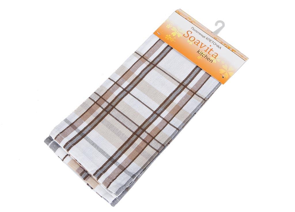 Полотенце Soavita Клеточка, 45х65 см, цвет: бежевый, коричневый87486Перед использованием постирать при температуре не выше 40 градусов