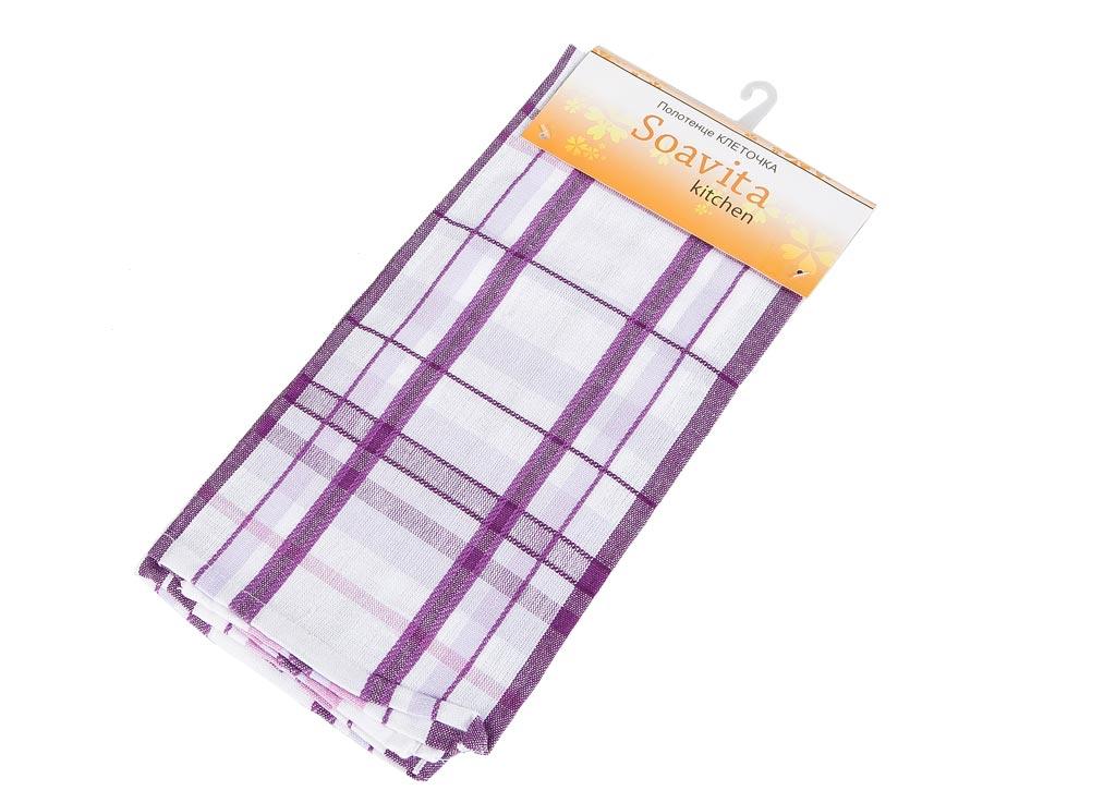 Полотенце Soavita Клеточка, 45х65 см, цвет: сиреневый, розовый87488Перед использованием постирать при температуре не выше 40 градусов