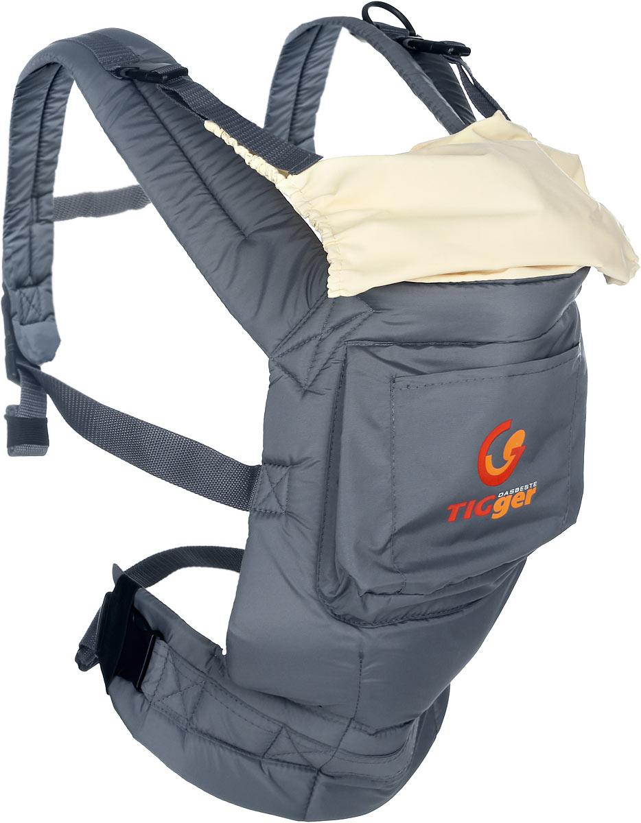 TIGger Слинг-рюкзак Tigger с капюшоном цвет серый кремовый