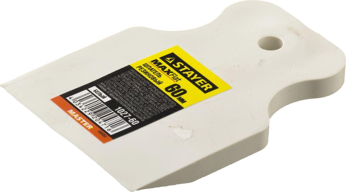 Шпатель резиновый Stayer Master, 60мм, цвет: белый1027-60Шпатель STAYER MASTER резиновый белый, 60мм