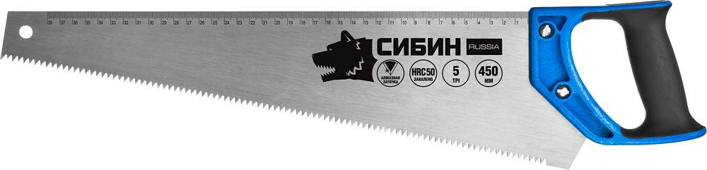 Ножовка по дереву Сибин, 450 мм, шаг 5 TPI (4,5 мм)15055-45Ножовка по дереву (пила) СИБИН 450 мм, шаг 5 TPI (4,5 мм)