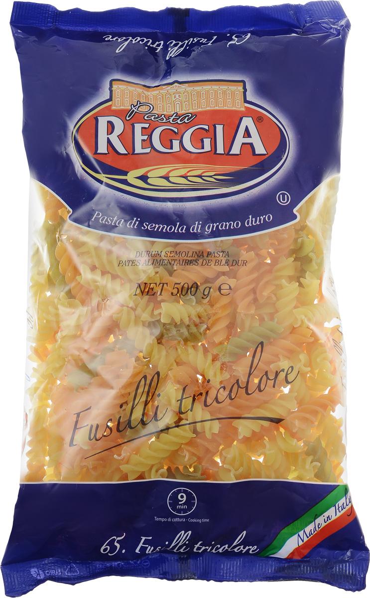 Pasta Reggia Fusilli Tricolore макароны, 500 г8008857300467Fusilli Tricolore - фирменные трехцветные макароны от Pasta Reggia. Фузилли родом из северной Италии. Название происходит от слова fuso, с итальянского веретено, с помощью которого пряли шерсть.