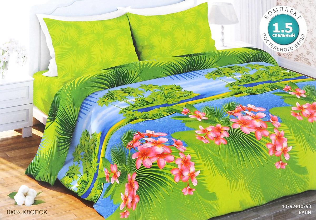 Комплект белья Любимый дом Бали, 1,5-спальный, наволочки 70х70, цвет: зеленый, синий, розовый351146Комплект постельного белья Любимый дом Бали состоит из пододеяльника, простыни и двух наволочек. Постельное белье имеет изысканный внешний вид и обладает яркостью и сочностью цвета. Белье изготовлено из новой ткани Биокомфорт, отвечающей всем необходимым нормативным стандартам. Биокомфорт - это ткань полотняного переплетения, из экологически чистого и натурального 100% хлопка. Неоспоримым плюсом белья из такой ткани является мягкость и легкость, она прекрасно пропускает воздух, приятна на ощупь, не образует катышков на поверхности и за ней легко ухаживать. При соблюдении рекомендаций по уходу, это белье выдерживает много стирок, не линяет и не теряет свою первоначальную прочность. Уникальная ткань обеспечивает легкую глажку. Приобретая комплект постельного белья Любимый дом Бали, вы можете быть уверенны в том, что покупка доставит вам и вашим близким удовольствие и подарит максимальный комфорт.