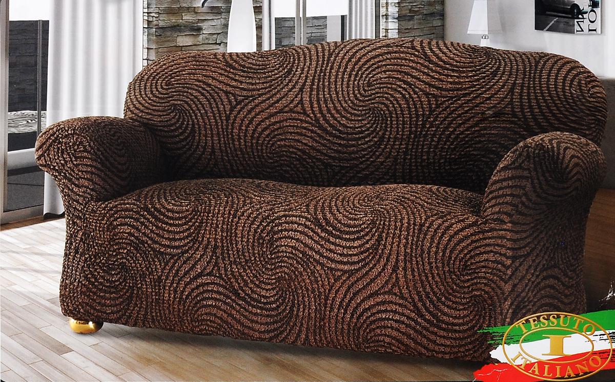 Еврочехол на 2-местный диван Сицилия, цвет: коричневый, бежевый8/72-2Чехол Еврочехол Сицилия - это прекрасная возможность защитить мебель от ежедневных воздействий! Натуральный состав ткани гипоаллергенен, а потому безопасен. Чехол создан специально для ценителей премиум-класса. Изделие является воплощением эксклюзивного дизайна и оптимальной защиты мебели. Теплый оттенок и круговые линии стилистики еврочехла придадут мебели эстетичность и шикарный вид, а мягкая натуральная ткань - мягкость и уют. Сицилия будет в точности повторять контуры мебели, что выгодно подчеркнет ее формы. Расцветка будет гармонировать с интерьерами в различных стилевых решениях, будь-то классика или модерн, барокко или ар-деко, эклектика или этнические мотивы. И будьте уверены в гарантированном итальянском качестве производства! Гостиная, кухня, прихожая или спальня – с еврочехлом Сицилия любая комната дома будет стильной и современной! Растяжимость чехла по спинке (без учета подлокотников): от 100 до 160 см.
