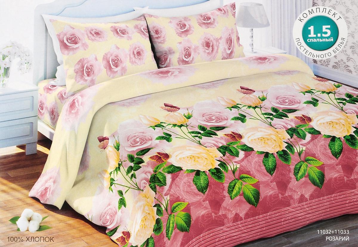 Комплект белья Любимый дом Розарий, 1,5-спальный, наволочки 70х70, цвет: розовый, зеленый, желтый351145Комплект постельного белья Любимый дом Розарий состоит из пододеяльника, простыни и двух наволочек. Постельное белье оформлено оригинальным рисунком цветов и имеет изысканный внешний вид. Белье изготовлено из новой ткани Биокомфорт, отвечающей всем необходимым нормативным стандартам. Биокомфорт - это ткань полотняного переплетения, из экологически чистого и натурального 100% хлопка. Неоспоримым плюсом белья из такой ткани является мягкость и легкость, она прекрасно пропускает воздух, приятна на ощупь, не образует катышков на поверхности и за ней легко ухаживать. При соблюдении рекомендаций по уходу, это белье выдерживает много стирок, не линяет и не теряет свою первоначальную прочность. Уникальная ткань обеспечивает легкую глажку. Приобретая комплект постельного белья Любимый дом Розарий, вы можете быть уверенны в том, что покупка доставит вам и вашим близким удовольствие и подарит максимальный комфорт.