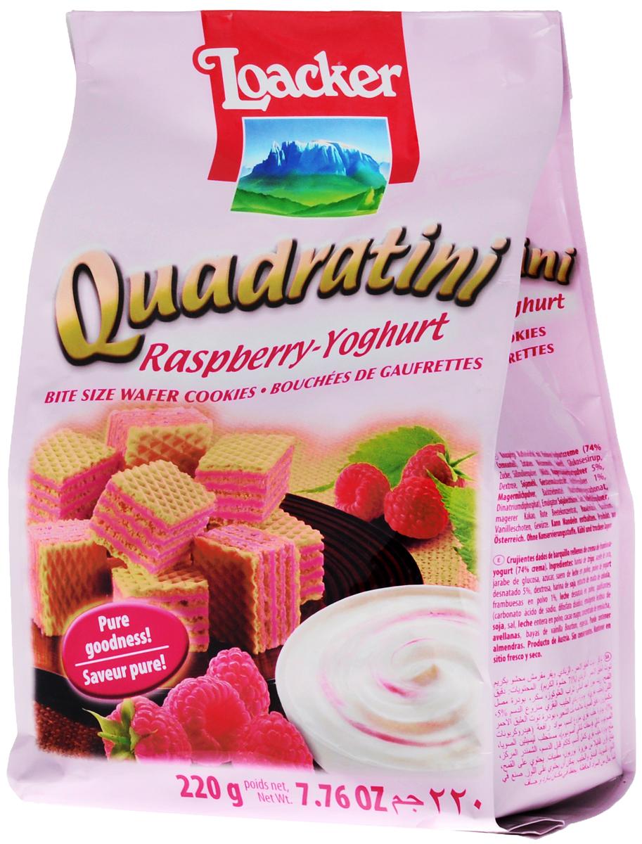 Loacker Квадратини Малина и йогурт вафли, 220 г