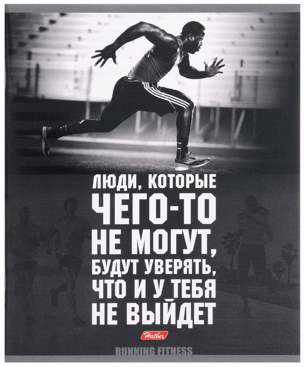 Hatber Тетрадь Сила фитнеса 48 листов в клетку 48Т5вмВ1_14843