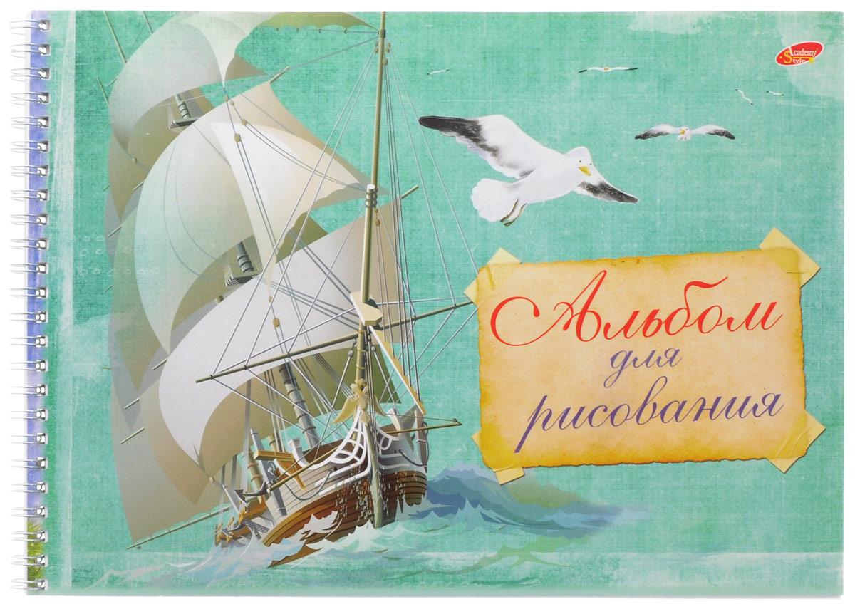 Academy Style Альбом для рисования Корабль 40 листов7050/2_корабльАльбом для рисования Academy Style Корабль непременно порадует маленького художника и вдохновит его на творчество. Альбом изготовлен из белоснежной бумаги с яркой обложкой из плотного картона, оформленной акварельным рисунком с изображением корабля и чаек. Внутренний блок состоит из 40 листов на спирали. Высокое качество бумаги позволяет рисовать в альбоме карандашами, фломастерами, акварельными и гуашевыми красками. Рисование позволяет ребенку развивать творческие способности, кроме того, это увлекательный досуг.