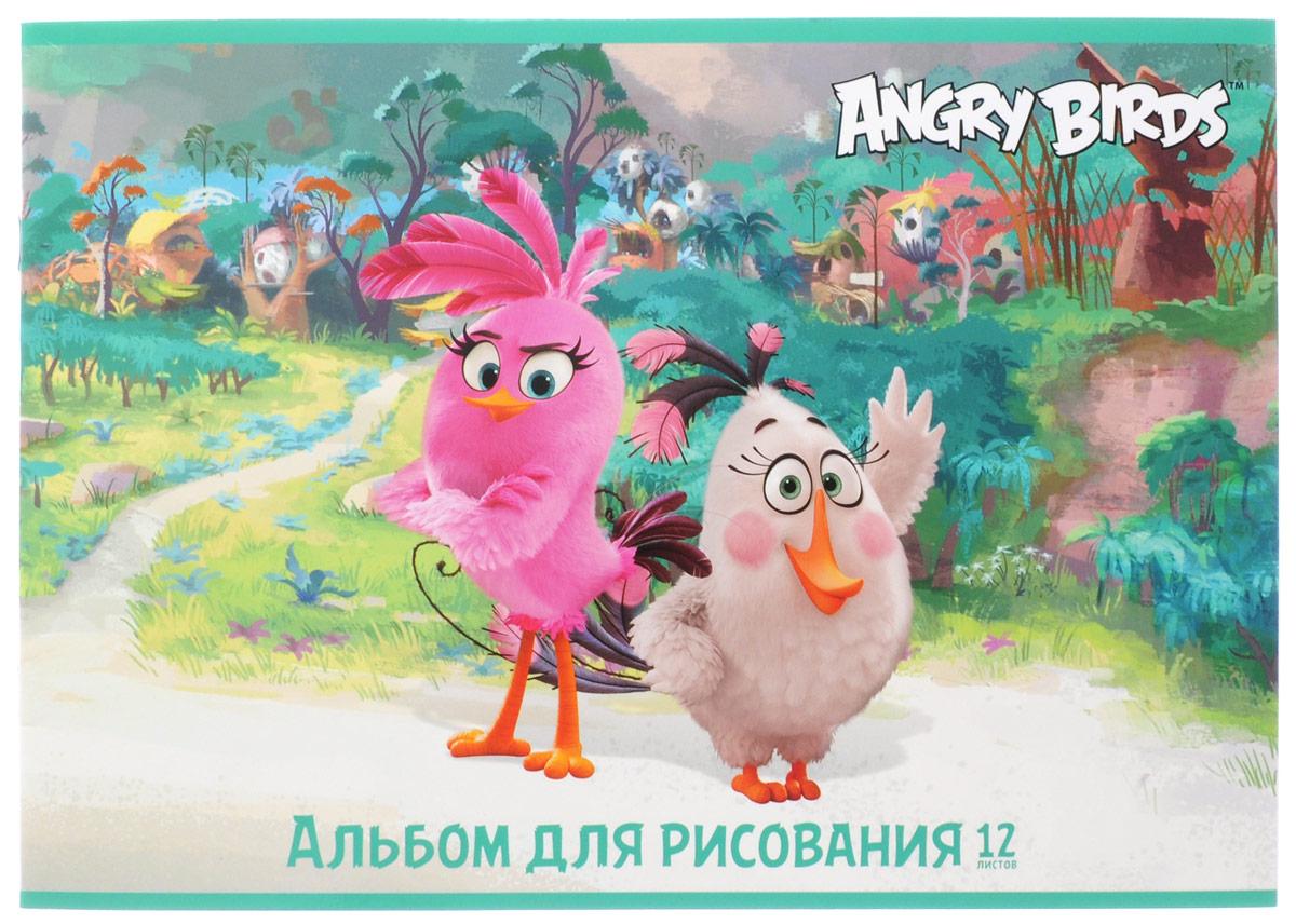 Hatber Альбом для рисования Angry Birds 12 листов 1523112А4В_15231Альбом для рисования Hatber Angry Birds непременно порадует маленького художника и вдохновит его на творчество. Альбом изготовлен из белоснежной бумаги с яркой обложкой из плотного картона, оформленной изображением персонажей мультфильма по мотивам популярной игры Angry Birds. Внутренний блок альбома состоит из 12 плотных листов. Способ крепления - металлические скрепки. Высокое качество бумаги позволяет рисовать в альбоме карандашами, фломастерами, акварельными и гуашевыми красками.