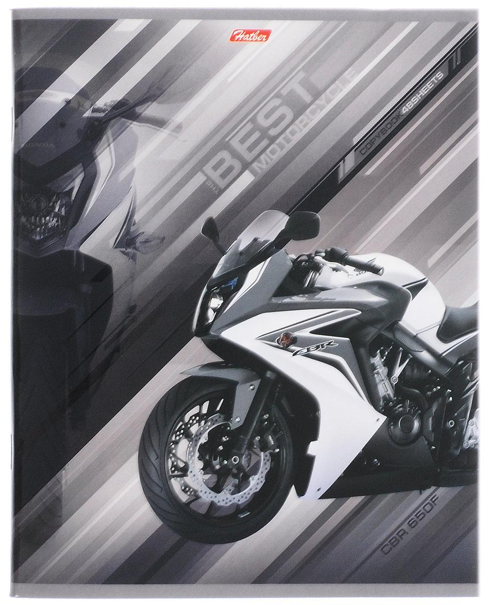 Hatber Тетрадь Спортивные мотоциклы 48 листов в клетку цвет серый48Т5вмВ1_14848Тетрадь Hatber Спортивные мотоциклы отлично подойдет для занятий школьнику, студенту, а также для различных записей. Обложка, выполненная из плотного картона, позволит сохранить тетрадь в аккуратном состоянии на протяжении всего времени использования. Обложка украшена изображением мощного спортивного мотоцикла. Внутренний блок тетради, соединенный двумя металлическими скрепками, состоит из 48 листов белой бумаги. Стандартная линовка в клетку голубого цвета дополнена полями, совпадающими с лицевой и оборотной стороны листа. В верхнем углу каждой странички находится разделенное точками место для даты, в нижнем - пустые квадратики для номеров страниц.