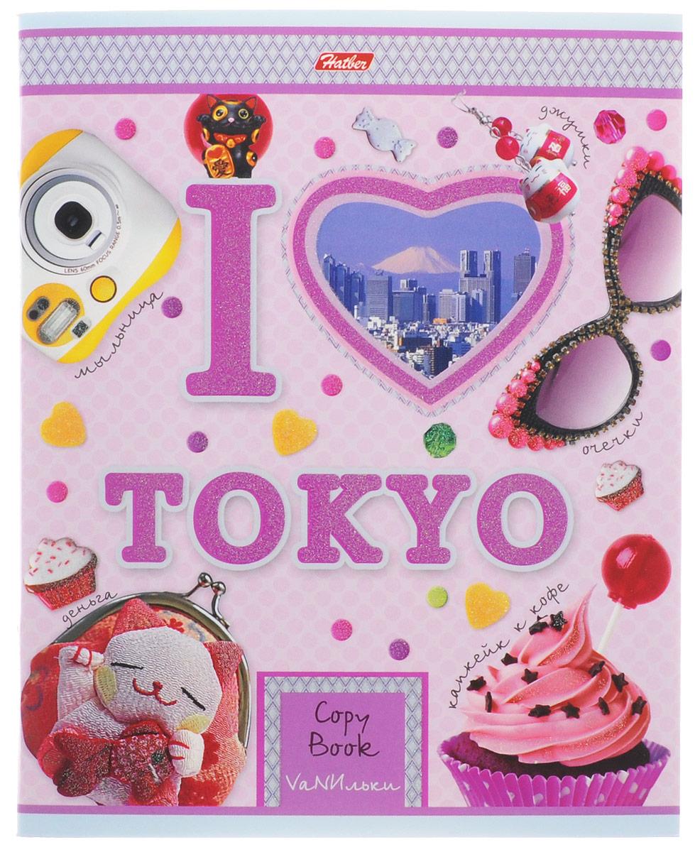 Hatber Тетрадь Я люблю Токио 48 листов в клетку