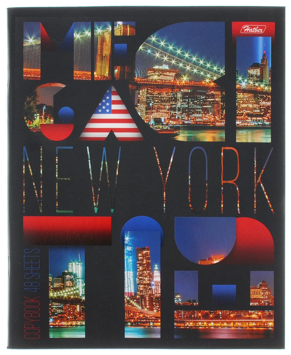Hatber Тетрадь Нью-Йорк 48 листов в клетку48Т5вмВ1_14761Тетрадь Hatber Нью-Йорк отлично подойдет для занятий школьнику, студенту, а также для различных записей. Обложка, выполненная из плотного картона, позволит сохранить тетрадь в аккуратном состоянии на протяжении всего времени использования. Обложка оформлена изображением видов Нью-Йорка. Внутренний блок тетради, соединенный двумя металлическими скрепками, состоит из 48 листов белой бумаги. Стандартная линовка в клетку голубого цвета дополнена полями, совпадающими с лицевой и оборотной стороны листа. В верхнем углу каждой странички находится разделенное точками место для даты, в нижнем - пустые квадратики для номеров страниц.