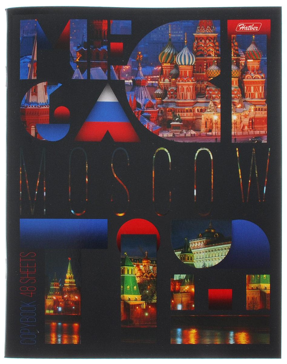 Hatber Тетрадь Москва 48 листов в клетку48Т5вмВ1_14763Тетрадь Hatber Москва отлично подойдет для занятий школьнику, студенту, а также для различных записей. Обложка, выполненная из плотного картона, позволит сохранить тетрадь в аккуратном состоянии на протяжении всего времени использования. Обложка оформлена изображением видов Москвы. Внутренний блок тетради, соединенный двумя металлическими скрепками, состоит из 48 листов белой бумаги. Стандартная линовка в клетку голубого цвета дополнена полями, совпадающими с лицевой и оборотной стороны листа. В верхнем углу каждой странички находится разделенное точками место для даты, в нижнем - пустые квадратики для номеров страниц.