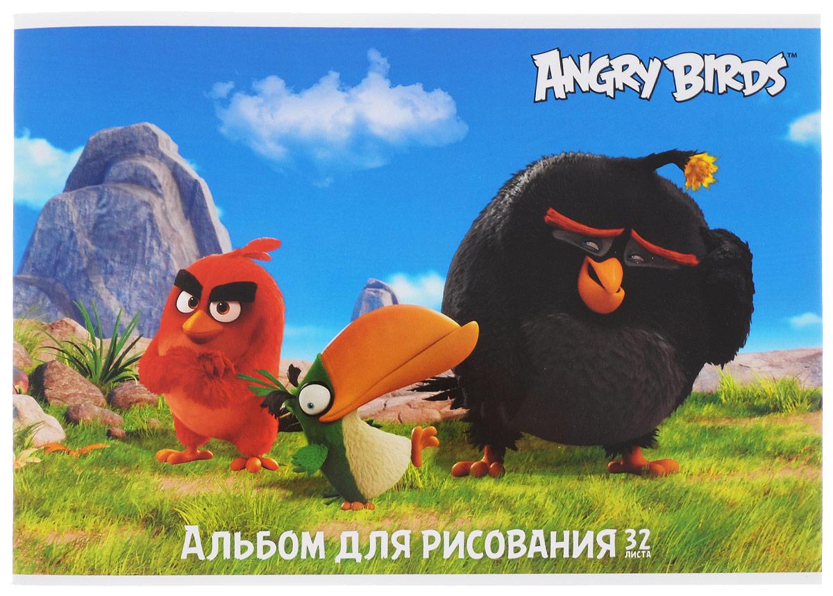 Hatber Альбом для рисования Angry Birds 32 листа 1531332А4В_15313Альбом для рисования Hatber Angry Birds непременно порадует маленького художника и вдохновит его на творчество. Альбом изготовлен из белоснежной бумаги с яркой обложкой из плотного картона, оформленной изображением героев популярной игры Angry Birds. Внутренний блок альбома состоит из 32 листов бумаги. Способ крепления - металлические скрепки. Высокое качество бумаги позволяет рисовать в альбоме карандашами, фломастерами, акварельными и гуашевыми красками.