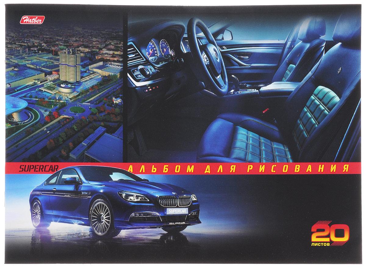 Hatber Альбом для рисования BMW 20 листов