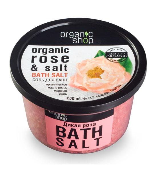 Органик Шоп Соль для ванн дикая роза, 250 мл0861-10310Органик Шоп Соль для ванн дикая роза 250мл. Принять ванну из роз и пробудить романтическое настроение иногда просто необходимо! Идеальное сочетание органического масла розы и морской соли придает коже эластичность и нежный чувственный аромат.