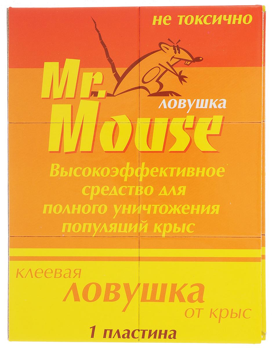 Ловушка клеевая Mr.Mouse, от крыс и других грызуновСЗ.040011Клеевая ловушка Mr.Mouse - это высокоэффективное, нетоксичное средство, которое предназначено для уничтожения грызунов. Обладает высокой уловистостью и длительным фиксирующим действием в отношении грызунов. Абсолютно безвредно для человека и домашних животных, не оказывает раздражающего воздействия на кожу. Клеевые ловушки Mr.Mouse просты в применении и могут быть установлены в любом месте, в том числе и в местах хранения пищевых продуктов. Состав: 52% каучук, 25% производные полиизобутилена, 3% пищевой аттрактант, 20% масло минеральное. Товар сертифицирован.