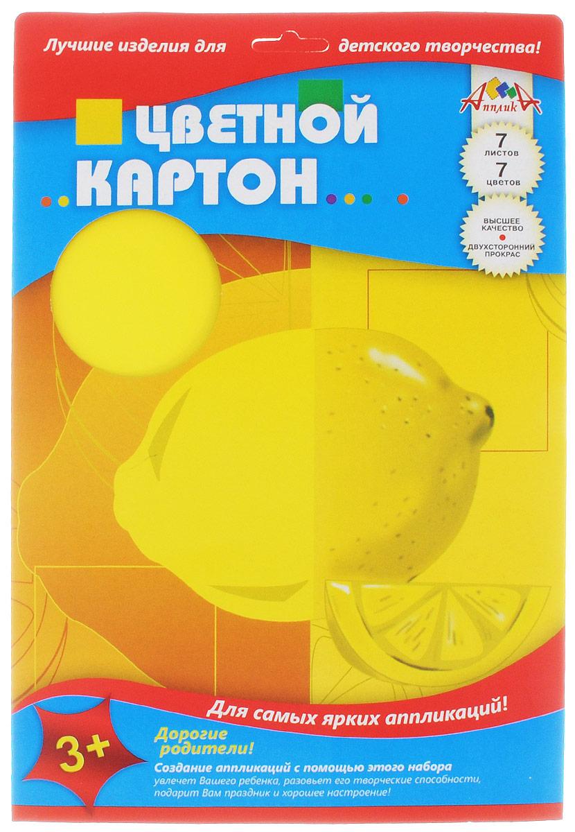 Апплика Цветной картон Лимон 7 листовС0260-03Цветной картон Апплика Лимон формата А4 идеально подходит для детского творчества: создания аппликаций, оригами и многого другого. В упаковке 7 листов мелованного двухстороннего картона 7 разных цветов. Картон упакован в папку-конверт с окошком. Детские аппликации из цветного картона - отличное занятие для развития творческих способностей и познавательной деятельности малыша, а также хороший способ самовыражения ребенка. Рекомендуемый возраст: от 3 лет.