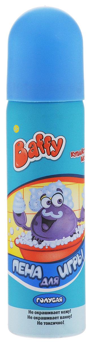 Baffy Средство для купания Пена для игры цвет голубой 75 млD0106_голубойПринятие ванны превратится в интересную увлекательную игру при помощи цветной пены Baffy. Просто встряхните баллончик и в вертикальном положении нанесите пену на кожу. После использования тщательно смойте пену водой. Пена держит форму в течение нескольких часов! Особенности: - Не тает, держит форму 3 часа - Не окрашивает кожу и ванну - Безопасна для кожи ребенка. Товар сертифицирован.