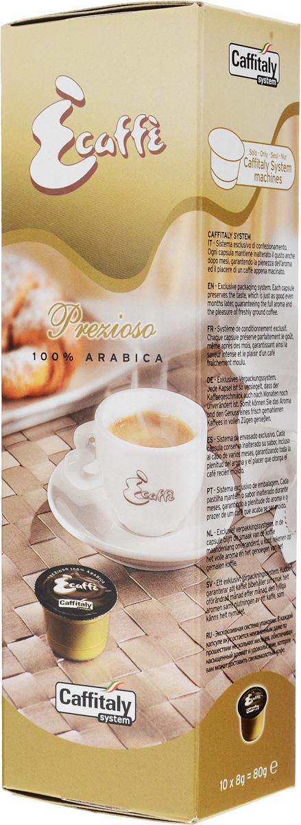 Caffitaly System Prezioso esspresso кофе в капсулах, 10 шт8032680750014Caffitaly System Prezioso esspresso - это 100% зерна кофе арабика из Центральной и Южной Америки с богатым и сбалансированным ароматом. Его отличительной особенностью является низкое содержание кофеина, поэтому его можно пить в течение всего дня. Уважаемые клиенты! Обращаем ваше внимание на то, что упаковка может иметь несколько видов дизайна. Поставка осуществляется в зависимости от наличия на складе.