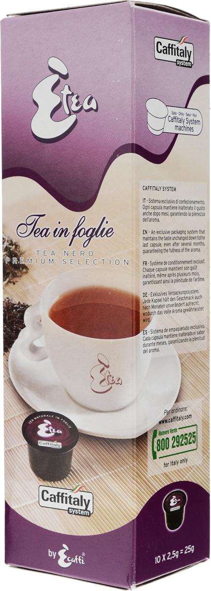 Caffitaly System Tea Nero Premium чай в капсулах, 10 шт8032680750106В капсулах чая для кофемашины Caffitaly System содержится смесь чайных листьев высшего сорта, которые были собраны на плантациях Кении. Натуральный состав позволяет получить напиток с манящим ароматом и насыщенным вкусом.