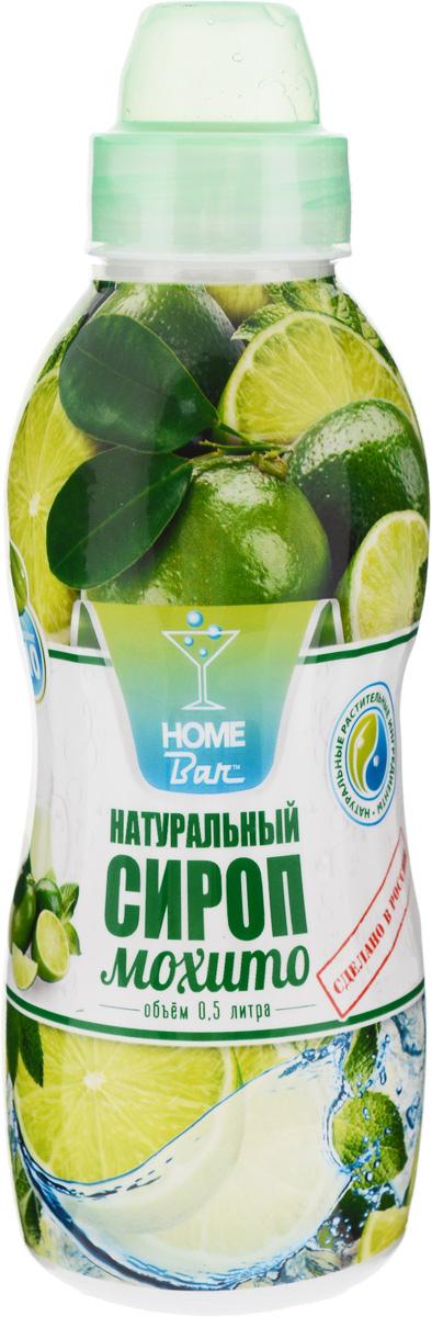 Home Bar Мохито натуральный сироп, 0,5 л4627082260397Сироп Home Bar Мохито – это прекрасная основа для приготовления безалкогольного напитка Коктейль Мохито. Рецепт Мохито появился на острове Куба, стал популярен в США в 1980-х годах. В наши дни набирает популярность в Европе и России. В состав сиропа входят натуральные ингредиенты, такие как экстракт мяты перечной для улучшения вкуса и аромата смешанных напитков, сок лайма с высоким содержанием аскорбиновой кислоты. Идеальное сочетание мяты и сока лайма придает напитку из данного сиропа особую свежесть, что делает его более привлекательным, особенно в летнее время. Для приготовления 4 литров напитка. Сиропы Home Bar произведены из натурального сырья в России в Кабардино-Балкарии.