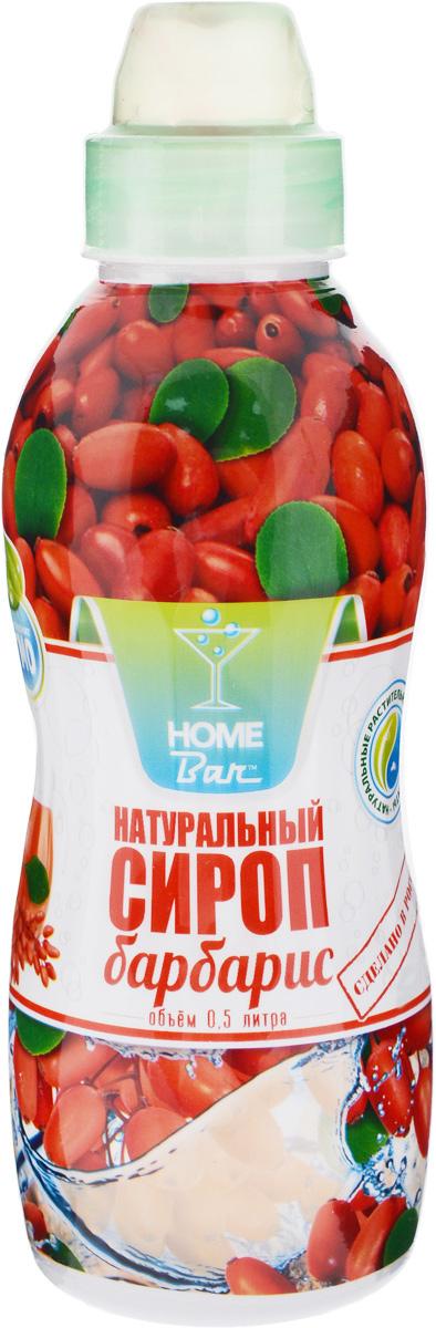 Home Bar Барбарис натуральный сироп, 0,5 л4627082260526Сироп Home Bar Барбарис широко применяется в кондитерском и пищевом производстве. В сиропе содержится много витамина С, глюкозы, фруктозы. Напиток из сиропа барбариса отлично утоляет жажду и освежает, имеет приятный кисловатый вкус и чаще всего используется в виде газированных прохладительных напитков. Для приготовления 4 литров напитка. Сиропы Home Bar произведены из натурального сырья в России в Кабардино-Балкарии.