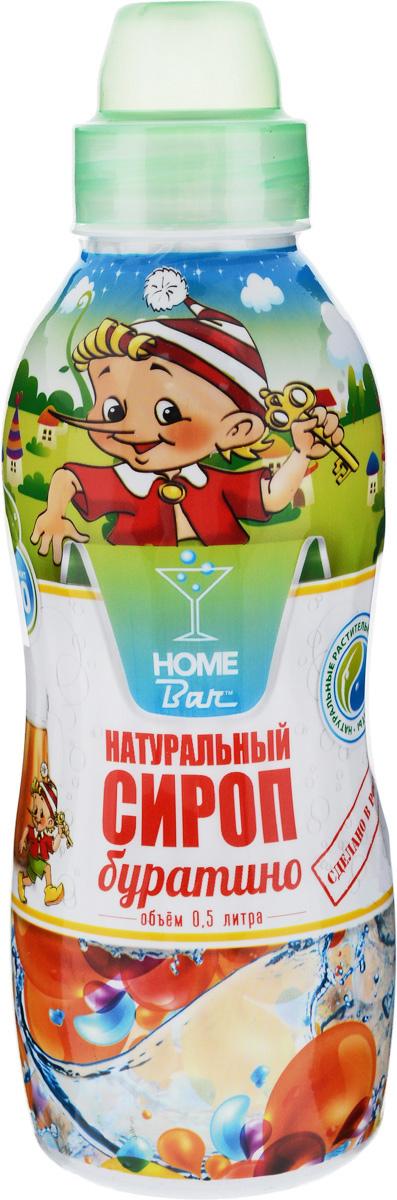 Home Bar Буратино натуральный сироп, 0,5 л