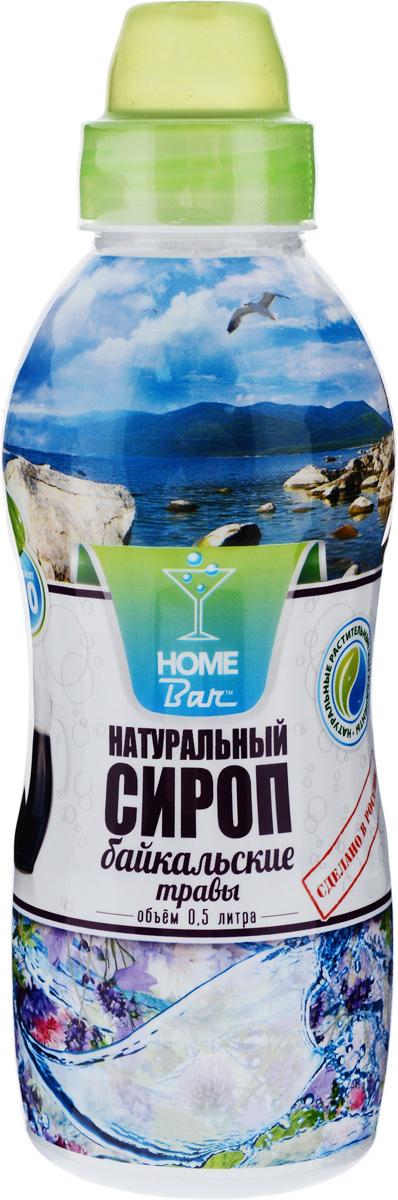 Home Bar Байкальские травы натуральный сироп, 0,5 л4627082260977Сироп Home Bar Байкальские травы содержит натуральные компоненты и полезные экстракты целебных растений. Напиток из сиропа имеет ярко выраженный пряно-ароматический травяной вкус и аромат. Прекрасно утоляет жажду, тонизирует, освежает. В состав сиропа входят полезная пряность кардамон и эвкалипт, которые способствуют очищению организма от шлаков и токсинов, значительно активизируют обмен веществ и процесс сжигания жиров и придают напитку из сиропа Байкальские травы неповторимую свежесть. Сироп для приготовления напитка изготовлен по аналогии с рецептурой популярной в советские времена газировки Байкал. Идеален в холодном виде. Для приготовления 4 литров напитка. Сиропы Home Bar произведены из натурального сырья в России в Кабардино-Балкарии.