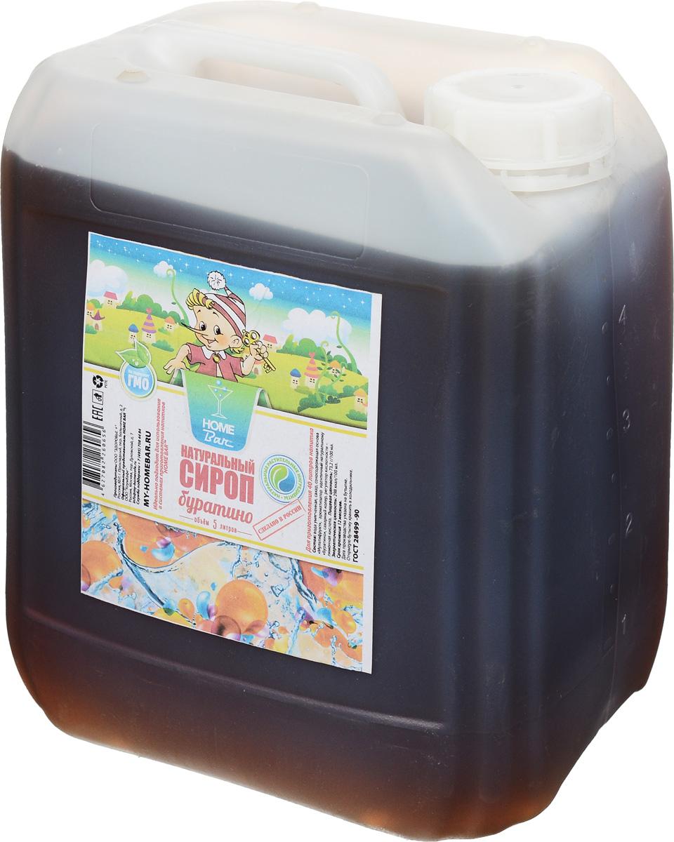 Home Bar Буратино натуральный сироп, 5 л4627082260656Сироп Home Bar Буратино – один из наиболее известных сиропов для приготовления газированных безалкогольных прохладительных напитков в советские времена. Газированные напитки на основе сиропа Буратино обретают былую популярность, по так называемым вкусам детства: неповторимому кисло-сладкому вкусу Буратино. Он сохраняет свой традиционный вкус и высокое качество. Прекрасно тонизируют и утоляют жажду. Для приготовления 40 литров напитка. Сиропы Home Bar произведены из натурального сырья в России в Кабардино-Балкарии.