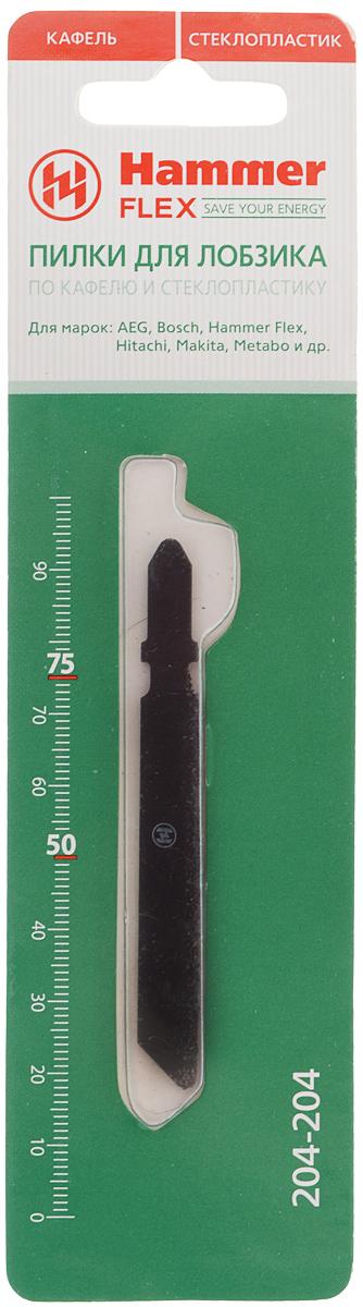 Пилка для лобзика Hammerflex, по кафелю и стеклопластику, тип С, длина 75 мм62759Пилка для лобзика Hammerflex, изготовленная из быстрорежущей высокоэффективной закаленной инструментальной стали с режущей кромкой, применяется для кафеля и стеклопластика. Т-образный хвостовик совместимый с большинством лобзиков. Высокая точность реза под углом.