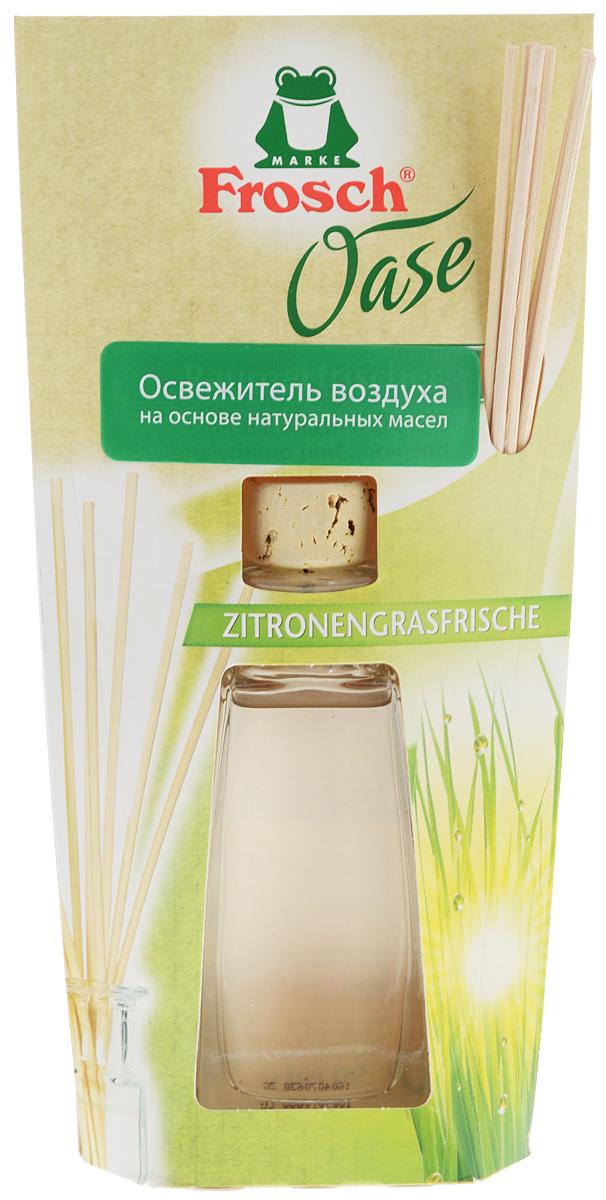 Ароматизатор воздуха Frosch Лимонник, 90 мл108085Ароматизатор воздуха Frosch Лимонник представляет собой чувственное вдохновение от природы в стильной и элегантной стеклянной бутылке. Натуральный ненавязчивый аромат благотворно влияет на микроклимат в помещении, вызывает приятные воспоминания и пробуждает чувства. Аромат лимонника обладает успокаивающим эффектом и способствует расслаблению. Пробка и палочки изготовлены из натуральной древесины. Способ применения: выньте пробку и вставьте деревянные палочки в бутылку. Чем больше деревянных палочек вы используете, тем интенсивней аромат в комнате. Состав: отдушки, масла лимонника. Товар сертифицирован.
