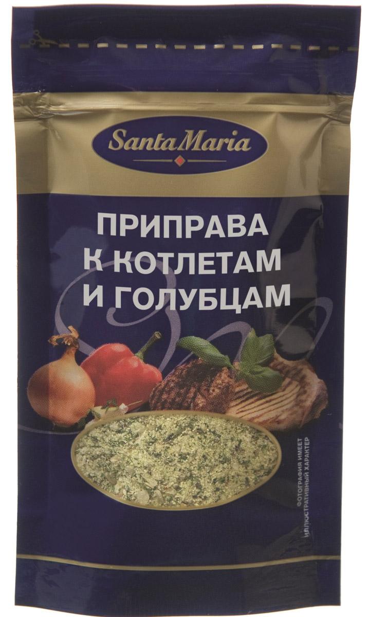 Santa Maria Приправа к котлетам и голубцам, 30 г13582Приправа Santa Maria придает блюдам, состоящим из фарша, аромат и насыщенный пряный вкус специй. Добавляют по вкусу при составлении фарша из любого вида мяса. Добавьте 25-30 грамм приправы на 1 килограмм фарша. Дополнительно солить не требуется.