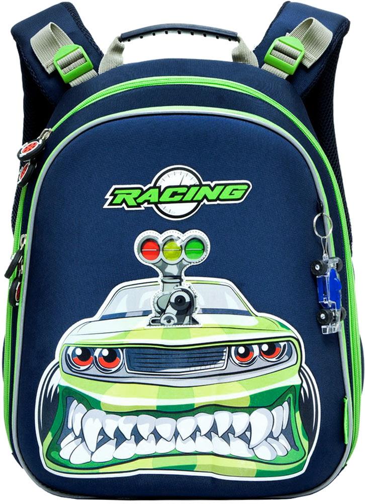Grizzly Ранец школьный Racing цвет темно-синий