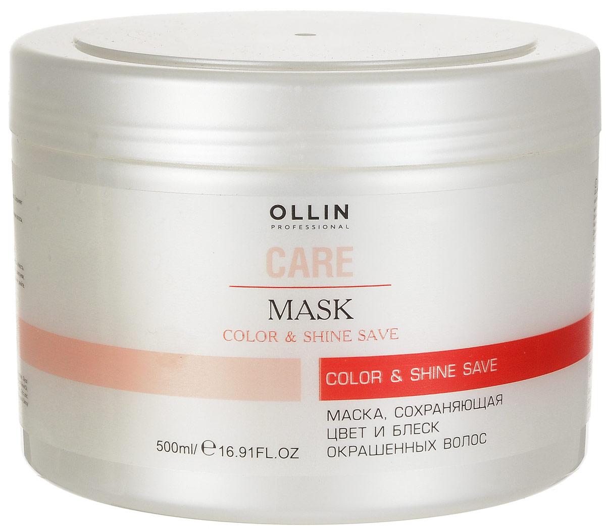 Ollin Маска, сохраняющая цвет и блеск окрашенных волос Care Color and Shine Save Mask 500 мл721296Маска сохраняющая цвет и блеск окрашенных волос Ollin Care Color&Shine Save Mask предотвращает преждевременное вымывание цвета с пористых и повреждённых волос. Кондиционирует, увлажняет и возвращает волосам эластичность и мягкость. Волосы становятся гладкими и блестящими, хорошо расчёсываются. Активные компоненты: Экстракт руибоса нормализует работу сальных желез, оказывает антиоксидантное и бактерицидное действие. Активный увлажняющий агент сохраняет насыщенный цвет, улучшает структуру волос.