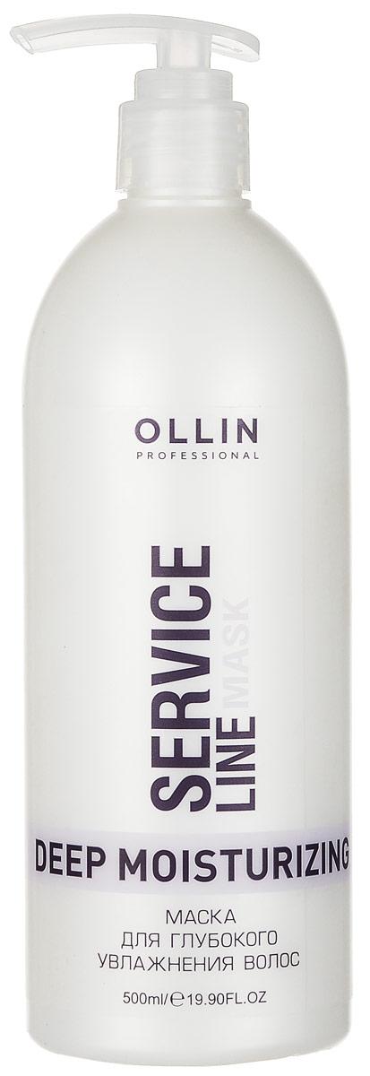 Ollin Маска для глубокого увлажнения волос Service Line Deep Moisturizing Mask 500 мл (Ollin Professional)