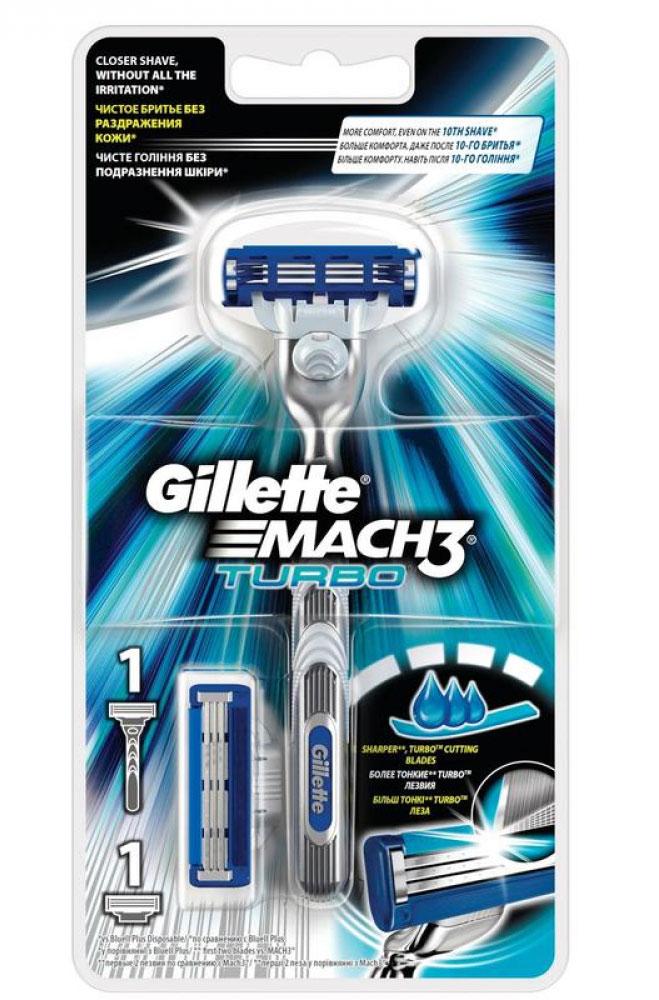 Gillette Бритва Mach3 Turbo, c 2 сменными кассетамиMCT-75070382_новый дизайнGillette Бритва Mach3 Turbo, c 2 сменными кассетами.