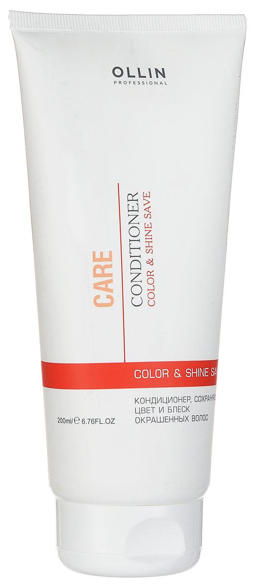 Ollin Кондиционер, сохраняющий цвет и блеск окрашенных волос Care Color and Shine Save Conditioner 200 мл723290//4620753727069Кондиционер, сохраняющий цвет и блеск окрашенных волос Ollin Care Color&Shine Save Conditioner предотвращает вымывание цвета. Превосходно кондиционирует и увлажняет волосы. Активные компоненты: Экстракт семян подсолнечника эффективно укрепляет и питает структуру волоса. Провитамин В5 (D-пантенол) способствует восстановлению окрашенных волос. Придаёт мягкость и блеск, облегчает расчёсывание волос.