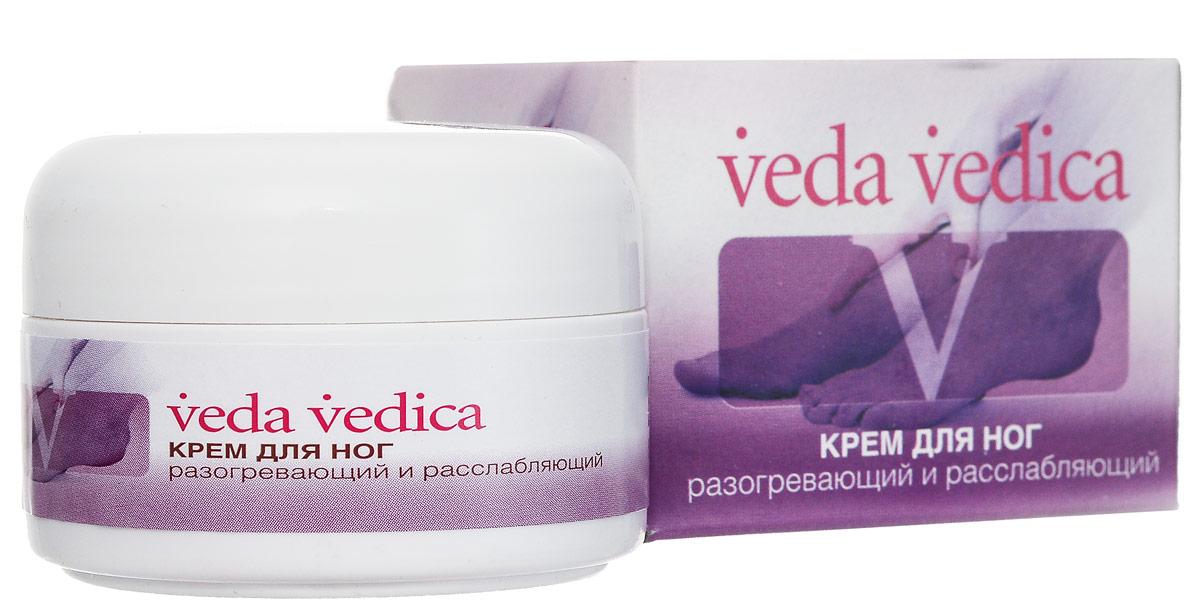 Veda Vedica Крем для ног разогревающий и расслабляющий, 50 г