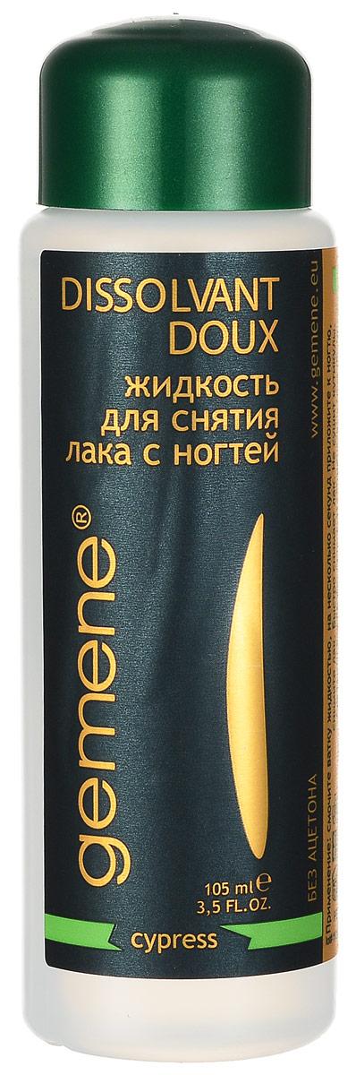 Gemene Жидкость для снятия лака б/ац.,кипарис, 100мл4751006751712Мягкая жидкость, оставляющая после снятия лака, легкий, приятный и ненавязчивый запах. Пластиковый флакон, 100 мл
