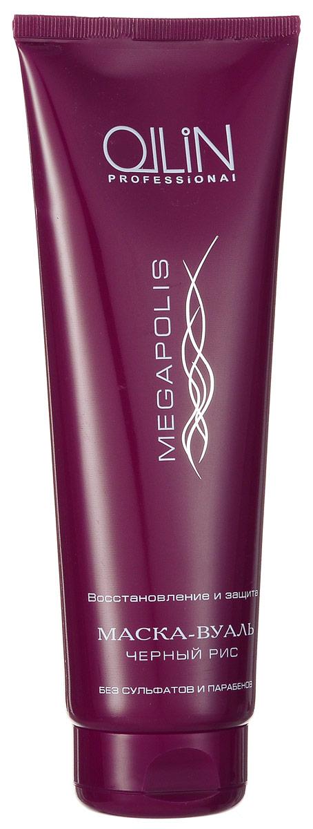 Ollin Маска-вуаль на основе черного риса Megapolis Veli-Mask Black Rice 250 мл724440Ollin Megapolis Veli Mask Black Rice Маска-вуаль на основе черного риса - маска обертывание создана специально для самого интенсивного и экстремального восстановления волос. Маска создает не видимую пленку, которая прекрасно защищает волос от посторонних негативных влияний, таких как мороз или солнце. Увеличивает толщину самого волоска, что придает волосу шикарный и густой вид. После использования маски волос не путается и не ломается, так как маска насыщает волос всеми полезными элементами и что самое главное необходимой влажностью. В составе маски экстракт черного риса, пшеничные протеины, бетаин, D-пантенол, экстракт семян подсолнечника. Каждый из перечисленных компонентов, дополняют друг, друга и создают идеальное средство для ухода и восстановления волос, любых типов. Заполняя все чешуйки ломкого и слабого волоса, устраняет эффект уставших и сеченых волос. Волос жирнеет медленно, а эффект остается долгим и стойким.