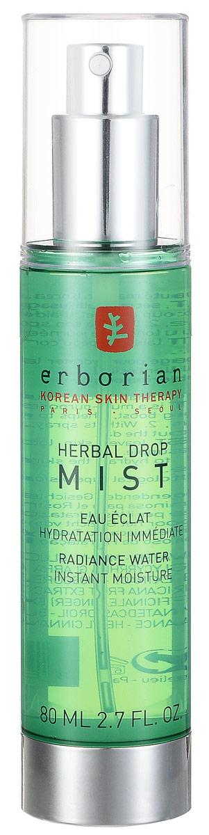 Erborian Энергетический лосьон-спрей на основе трав, 80 мл Herbal drop MIST