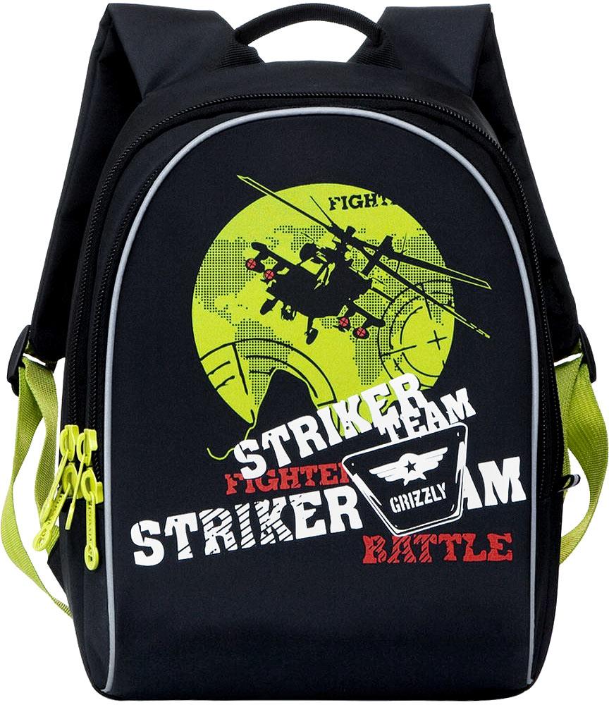 Grizzly Рюкзак детский Striker Team цвет черный салатовый
