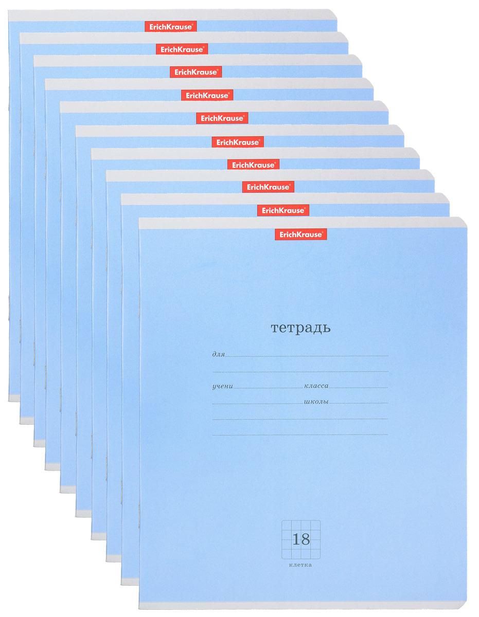 Набор тетрадей Полиграфика Классика в клетку 18 л. голубой, 10 шт27983